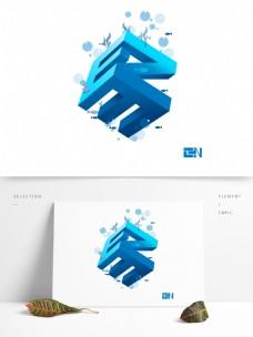 奇幻水底世界3d字母en创意几何元素