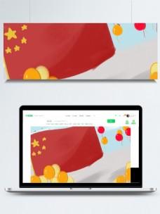 庆祝国庆节彩绘背景素材