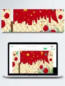 创意墙壁国旗涂鸦国庆节背景素材