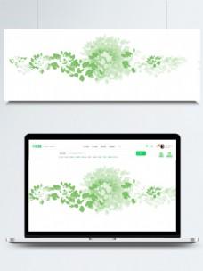 绿叶聚散小清新婚礼背景