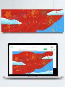 彩绘红旗烟花国庆节背景素材