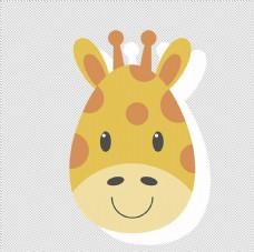 卡通长颈鹿