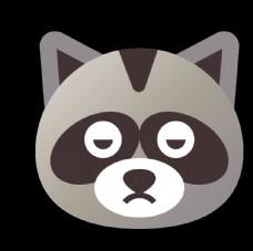 透明底浣熊