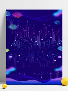 幻彩几何蓝色商务科技电子线路广告背景