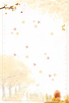 金秋背景图
