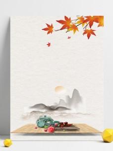 中国风秋天的红枫叶和茶道广告背景