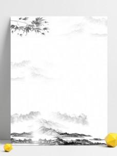 中国风水墨山水广告背景