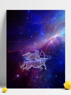 梦幻宇宙光线射手座广告背景