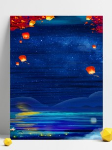 蓝色夜空下的红梅孔明灯和江水广告背景