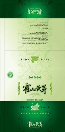 霍山黄芽茶叶礼盒包装设计eps