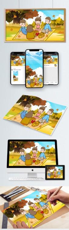 秋天你好全家人在野营聚餐手绘原创插画