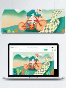 自行车锦标赛远山花叶卡通背景