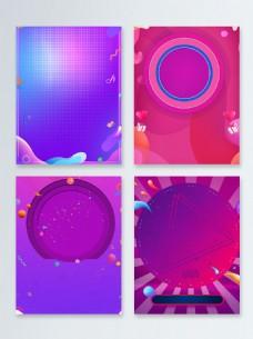 双十一紫色炫酷广告背景图