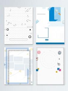 孟菲斯不规则几何墙背景广告背景图