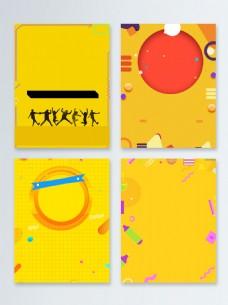 黄色孟菲斯几何线条促销广告背景