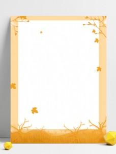 秋季手绘风格唯美背景图