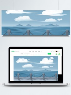 桥栏杆远山海洋白云卡通背景