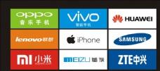 手机品牌标志