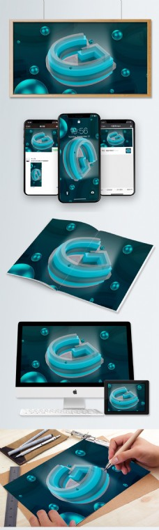 3D字母G立体感空气感插画