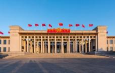 金秋十月红旗招展的中国国家博物
