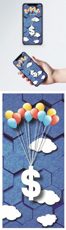 钱币气球手机壁纸