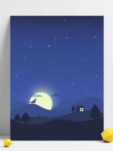 手绘简约风小清新黑夜天空海报背景素材