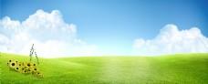 蓝天白云草地背景