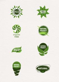 精美绿色产品图标矢量图