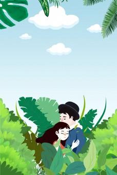 情人节清新手绘情侣简约手绘叶子广告背景