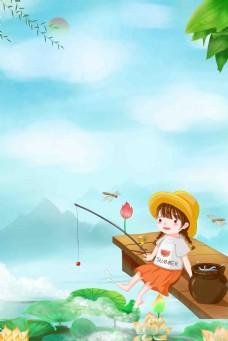 小清新唯美二十四节气大暑海报