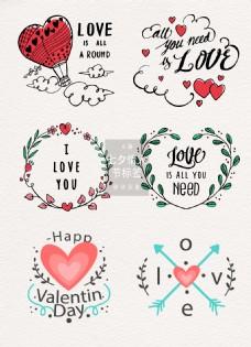 时尚创意手绘七夕情人节标签