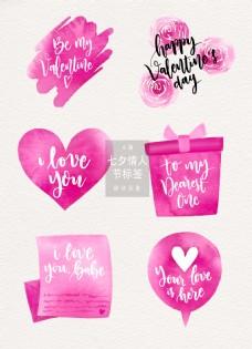 水彩粉色七夕情人节标签素材