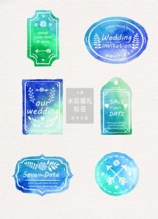 水彩浪漫婚礼标签素材
