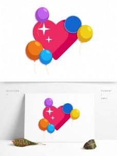 七夕情人节爱心促销标签图标