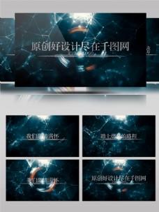 震撼蓝色科技线条文字企业宣传会声会影模板