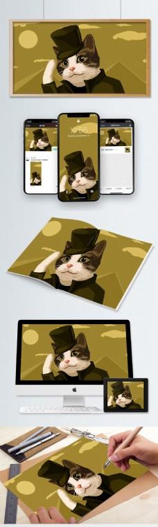 穿着欧式大衣的萌系猫系治愈海报配图