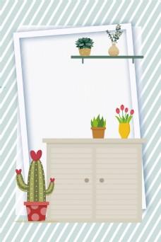 绿色条纹卡通扁平室内场景背景