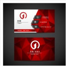 红色名片,时尚名片高端名片模板