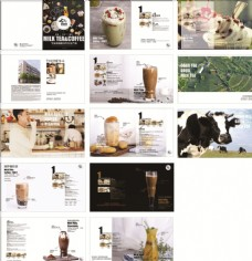 咖啡奶茶速溶饮料宣传册