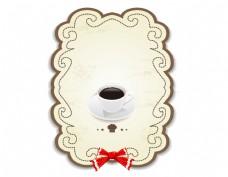 卡通花纹咖啡杯蝴蝶结矢量元素