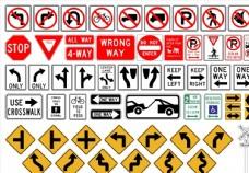 道路交通標識標牌