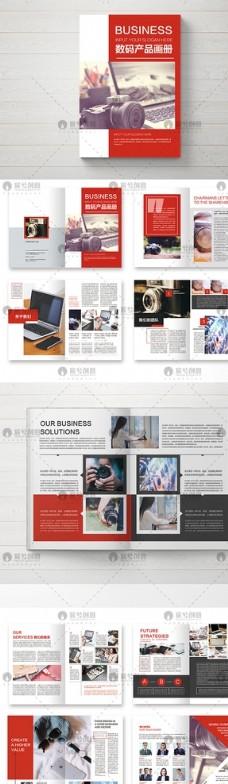 红色大气数码产品画册