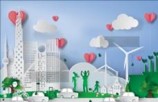 绿色能源城市