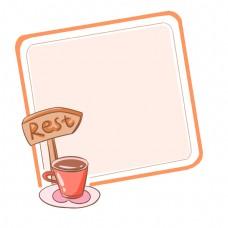 可爱卡通咖啡杯边框手绘插画