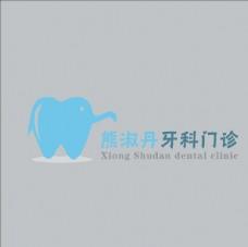 口腔 logo 图片 设计 牙