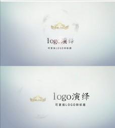 中国风水墨简洁logo演绎
