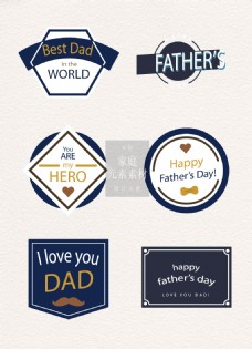 商务样式与父亲相关的素材