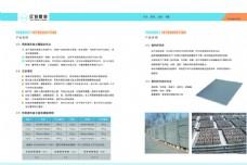 建筑类画册