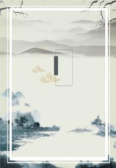 水墨中国风复古二十四节气海报