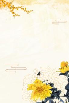 中国风菊花二十四节气秋分海报